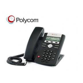 Telefon IP SoundPoint IP 331 Echipamente Telecomunicatii
