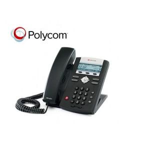 Telefon IP SoundPoint IP 335 Echipamente Telecomunicatii