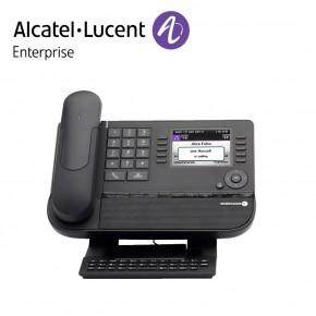 8068s WW Premium Deskphone Moon Grey Echipamente Telecomunicatii