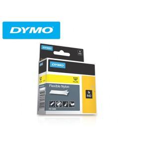Nylon  flexibil 12mm x 3,5 m, galben Solutii Management Cabluri