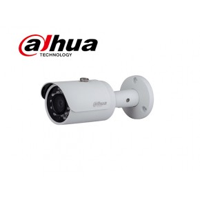 (HAC-HFW2120S) 1/3inch 1.4Megapixel Sony CMOS, moonlight*, 25/30/50/60fps@720P, ICR, IP67, Max. IR Led length: 30m Solutii Supraveghere Video