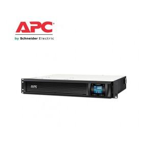 APC Smart-UPS C 1000VA 2U Rack mountable LCD 230V Solutii Electroalimentare