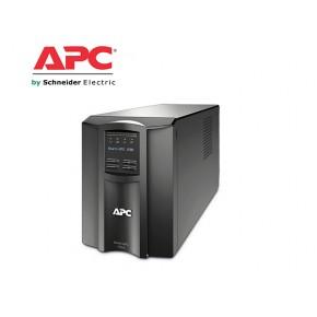 APC Smart-UPS 1500VA LCD 230V Solutii Electroalimentare